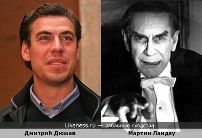 Дмитрий Дюжев похож на Мартина Ландау