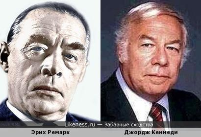 Эрих Ремарк и Джордж Кеннеди