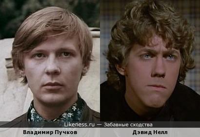 Владимир Пучков и Дэвид Нелл