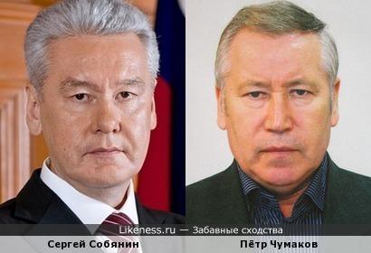 Сергей Собянин похож на Петра Чумакова