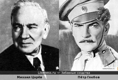 А ведь Михаил Царёв мог бы сыграть Мелехова не хуже Петра Глебова...