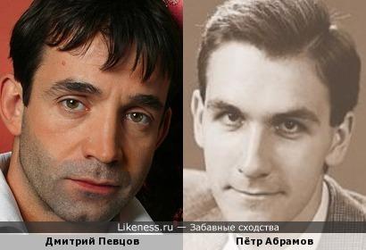 Дмитрий Певцов и Пётр Абрамов