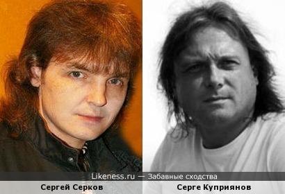 Куприянов похож на Серкова