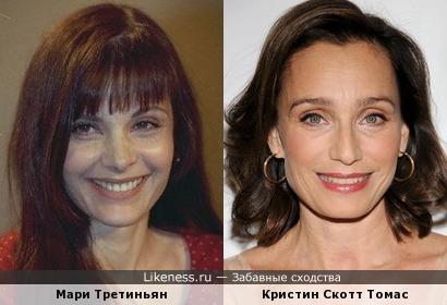 Мари Третиньян похожа на Кристин Скотт Томас