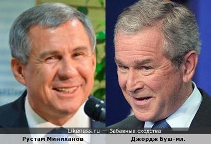 А кто такой Миниханов? Не важно, он похож на Буша..