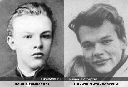 Очень много схожего у Ленина и Михайловского, только подруги у них были разные