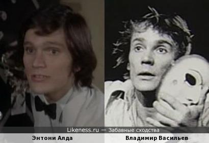 Энтони Алда похож на Владимира Васильева