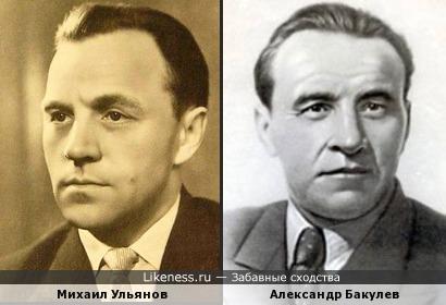 Михаил Ульянов похож на Александра Бакулева