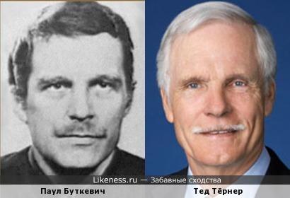 Паул Буткевич похож на Теда Тёрнера