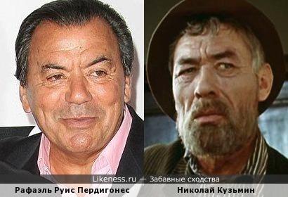 Рафаэль Руис Пердигонес похож на Николая Кузьмина