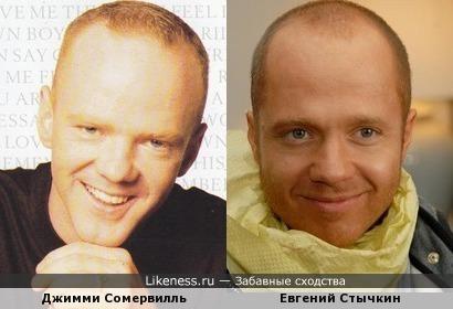 Джимми Сомервилль и Евгений Стычкин