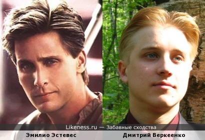 Эмилио Эстевес похож на Дмитрия Веркеенко