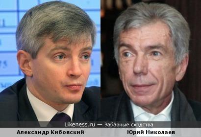 Александр Кибовский и Юрий Николаев