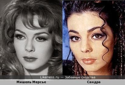 Мишель Мерсье и Сандра