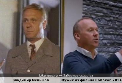 Владимир Меньшов похож на мужика из Робокопа 2014