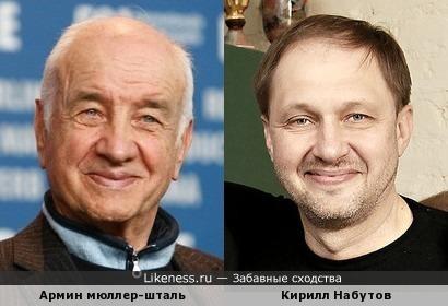 Кирилл Набутов через 30 лет это Армин Мюллер-Шталь