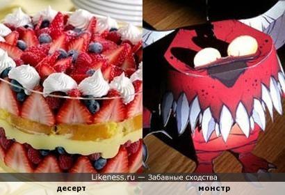 десерт и монстр