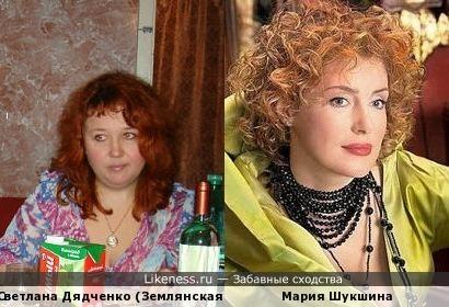 Светлана Дядченко похожа на Марию Шукшину