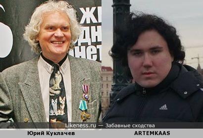 Юрий Куклачев похож на ARTEMKAAS