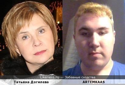 ARTEMKAAS похож на Догилеву