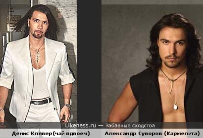 Денис Клявер похож на Александа Суворова