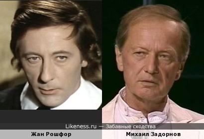 Жан Рошфор и Михаил Задорнов