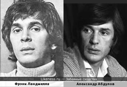 Фрэнк Ланджелла и Александр Абдулов