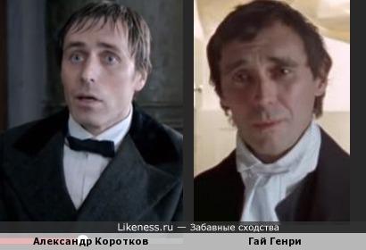 """Коротков в роли Виргинского (""""Бесы"""") похож на Гая Генри в роли мистера Коллинза (""""Ожившая книга Джейн Остин"""")"""