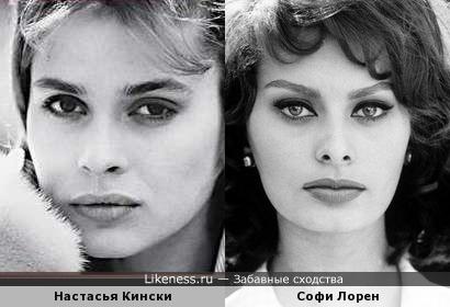 Настасья Кински и Софи Лорен