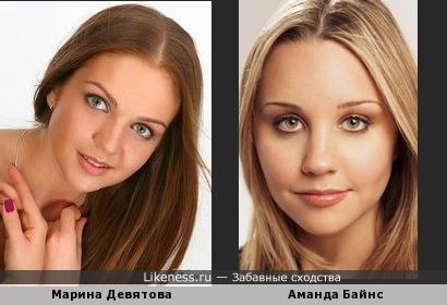 Мрина Девятова и Аманда Байнс