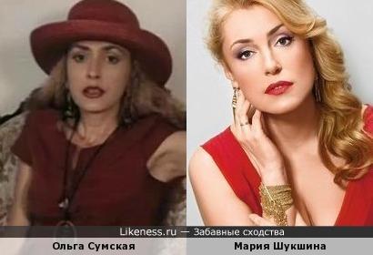 """Ольга Сумская в """"Принцессе на бобах"""