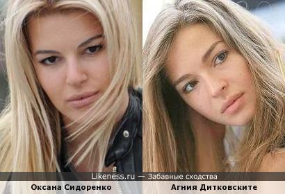 На этом фото Оксана Сидоренко похожа на Агнию Дитковските