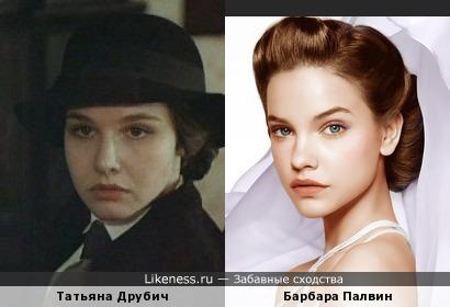 Татьяна Друбич/Барбара Палвин