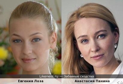 Евгения Лоза и Анастасия Панина