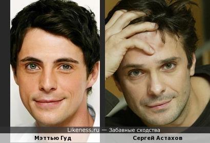 Мэттью Гуд и Сергей Астахов