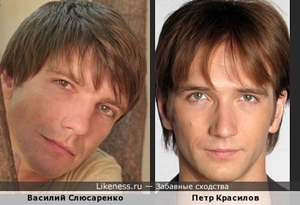 Василий Слюсаренко и Петр Красилов