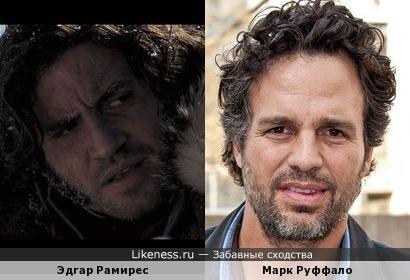 На этом фото Эдгар Рамирес похож на Марка Руффало