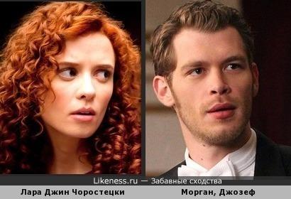 Лара похожа на Клауса