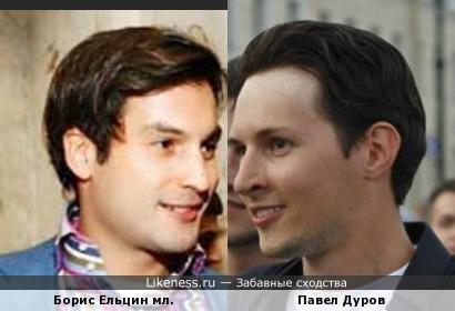 Павел Дуров и внук Ельцина