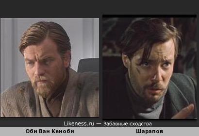 Оби Ван Кеноби похож на Шарапова