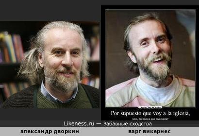 "Варг Викернес похож на ""сектантоведа Всея Руси""Александра Дворкина"