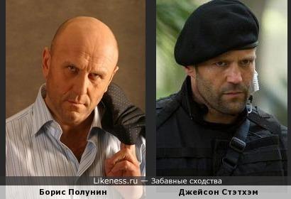 Борис Полунин похож на Джейсона Стэтхэма