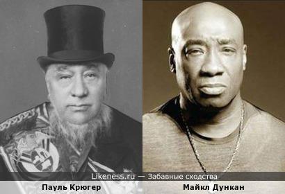Вскрываем тайны interracial gangbang 100 лет спустя! Дядюшка Крюгер и чувак из Зеленой мили