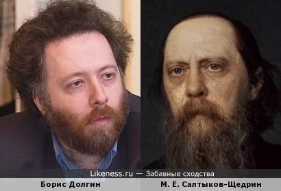 Борис Долгин и Салтыков-Щедрин