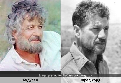 Михаил Волонтир и Фред Уорд похожи