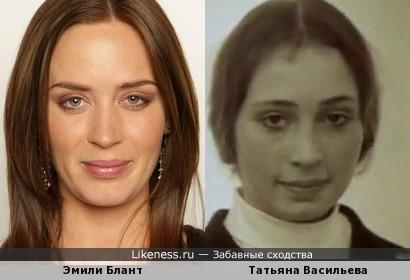 Татьяна Васильева и Эмили Блант похожи
