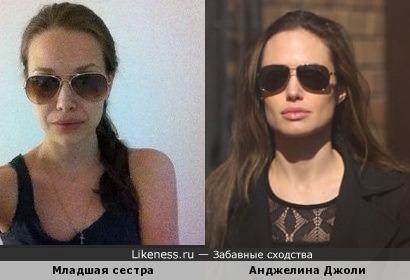 Сестра на фото похожа на Джоли