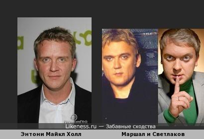 Майкл Холл как смесь Александра Маршала и Сергея Светлакова