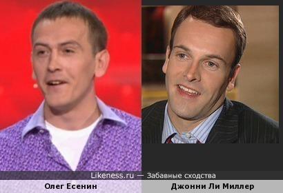 Олег Есенин похож на Джонни Ли Миллера