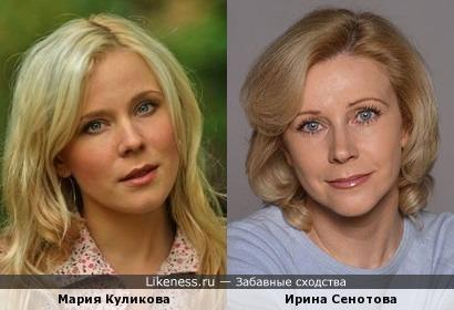 Мария Куликова и Ирина Сенотова